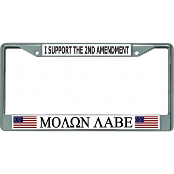 "2nd Amendment Molon Labe ""Come And Take"" Chrome License Plate Frame"