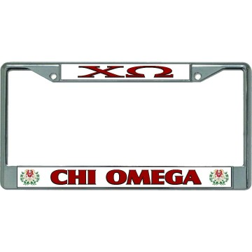 Chi Omega Chrome License Plate Frame