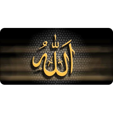 Allah Symbol Photo License Plate