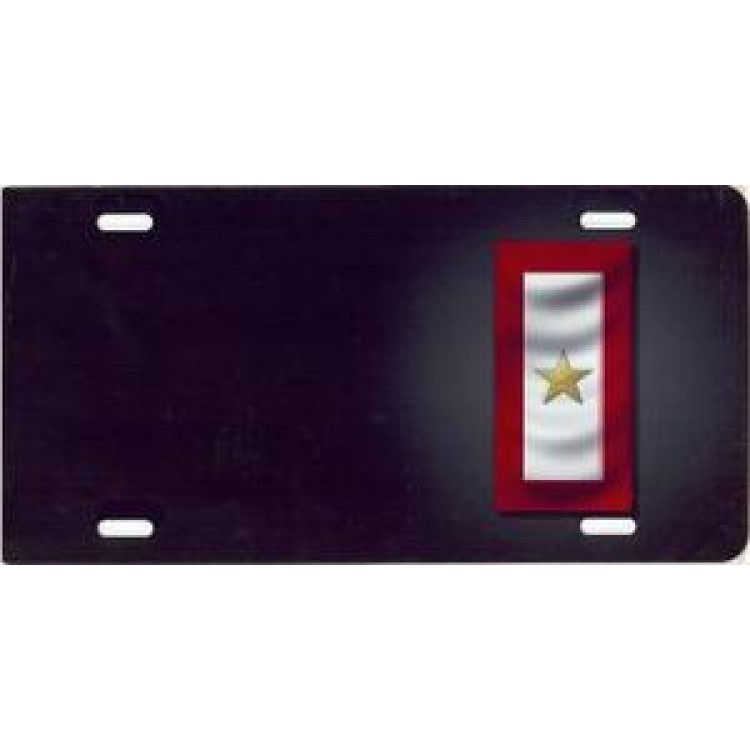 Gold Star Offset Airbrush License Plate