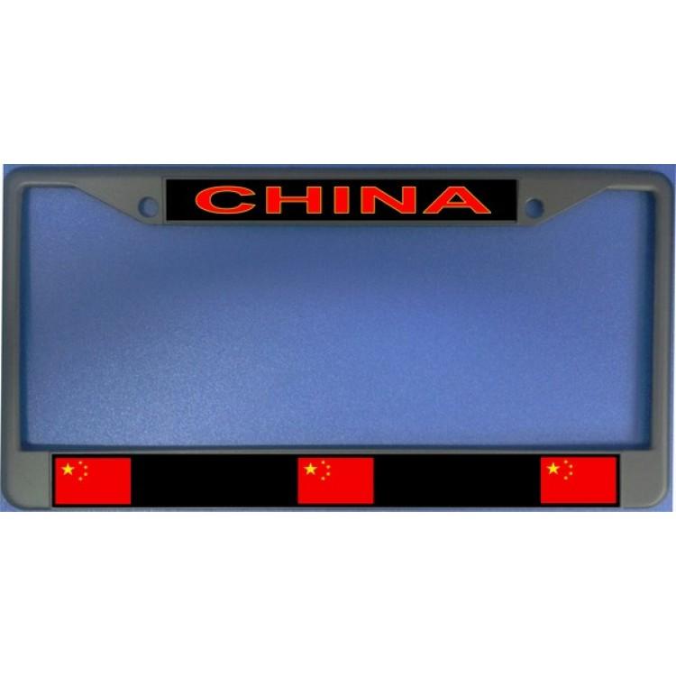 China Flag Chrome License Plate Frame