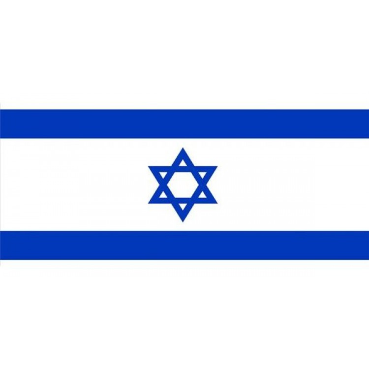 Israel Flag Photo License Plate