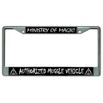 Authorized Muggle Vehicle Chrome License Plate Frame