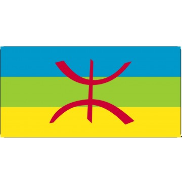 Berber Flag Photo License Plate