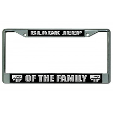 Chrome License Plate Frame IT/'S A KNICKS THING YOU WOULDN/'T UNDERSTAND Auto
